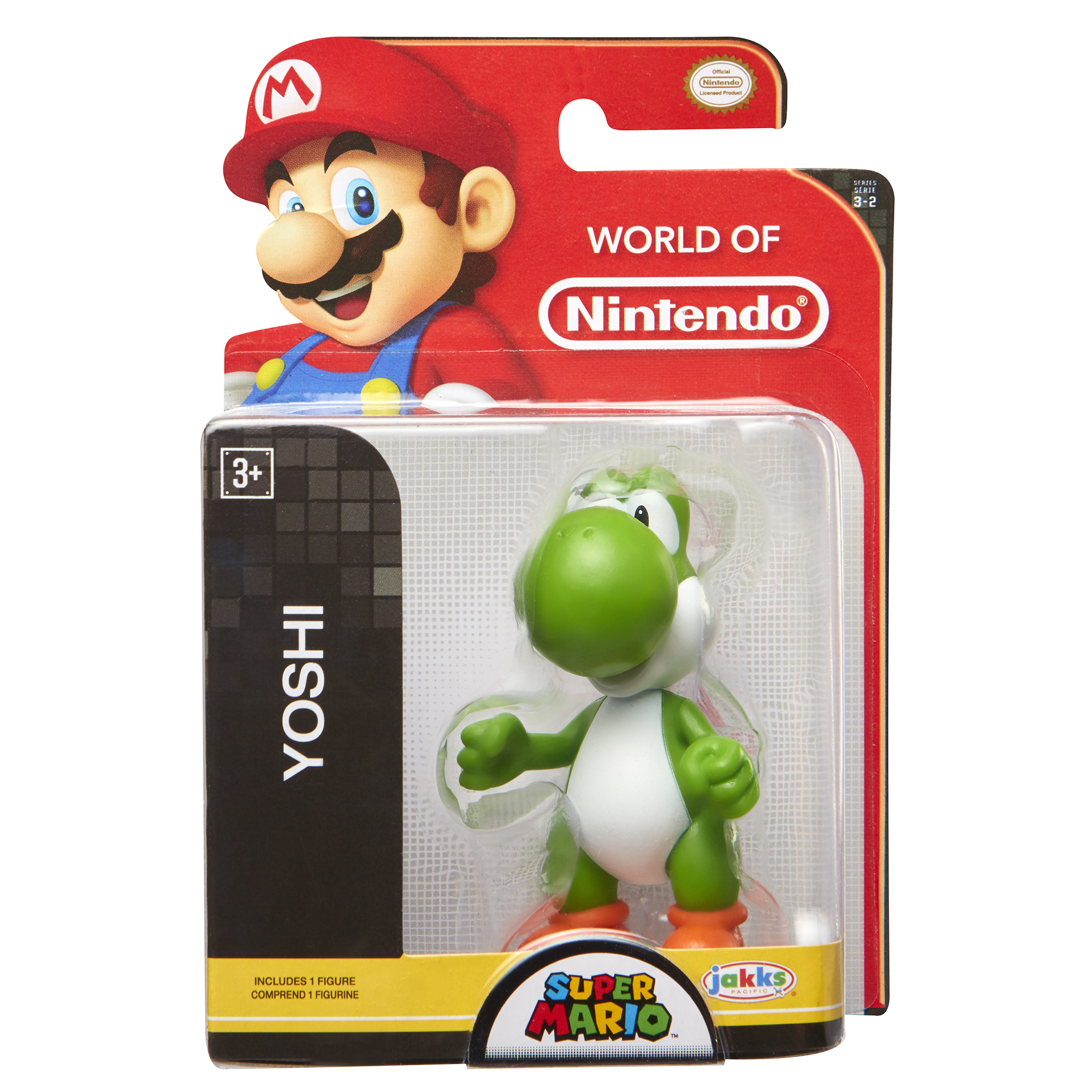 Super Mario 2.5 Limited Articulation Wave 17 Green Yoshi
